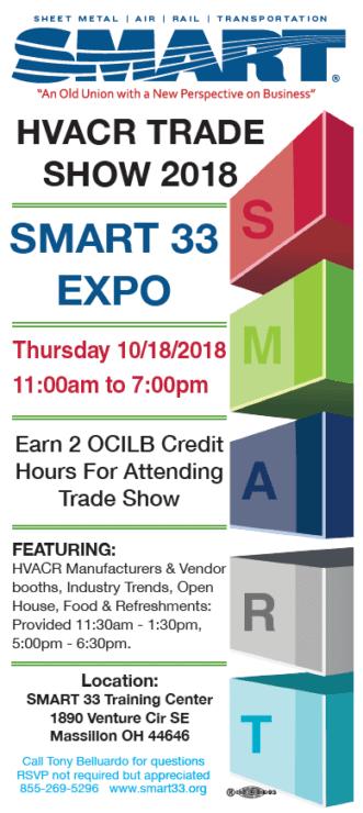 Smart 33 Expo